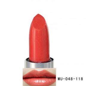 Rouge à Lèvres Lip Balm Couleur Rouge Ecarlate