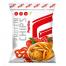 Chips Protéinées Got7 Paprika 23g