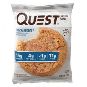 Biscuit protéiné au Beurre et Cannelle (Snickerdoodle) Qeust Nutrition
