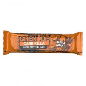 Barra de Proteína Carb Killa sabor Jaffa Quake Grenade 60 g