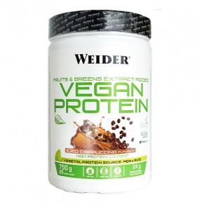 Vegan Protein Iced Cappuccino Flavour Weider 750 g