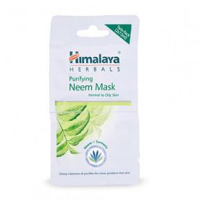 Máscara facial Purificante Nim Himalaya 2 x 7,5 ml (saquetas)