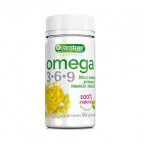 Omega 3-6-9 Quamtrax Essentials 60 gélules